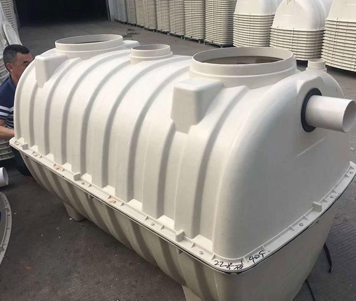 best septic tank
